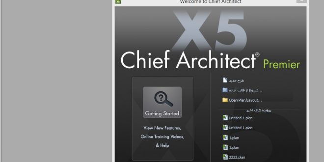 دانلود Chief Architect x5 Premier