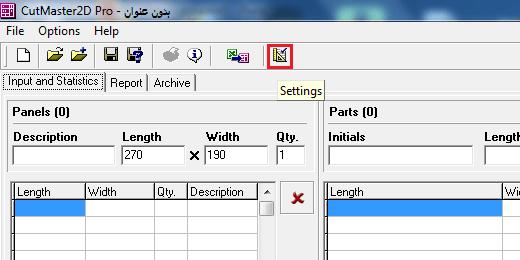 کات مستر فارسی